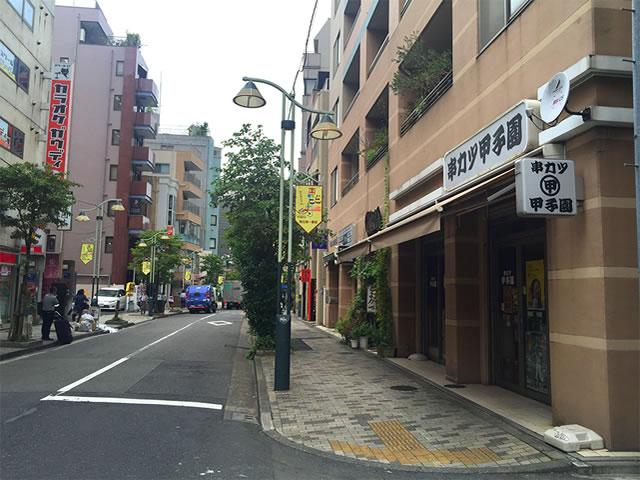 恵比寿一番会(ピーコックあり)の商店街を直進してください!